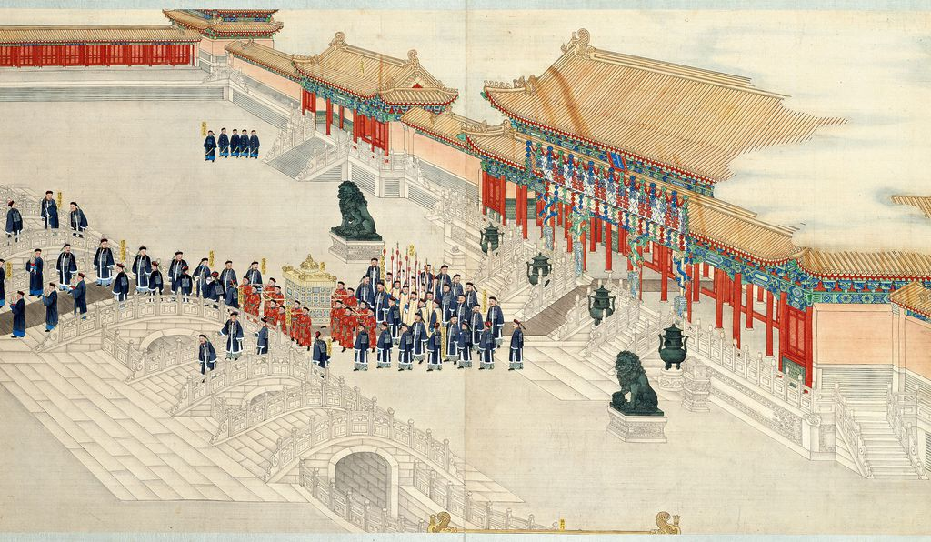 <em>The Grand Imperial Wedding of the Guangxu