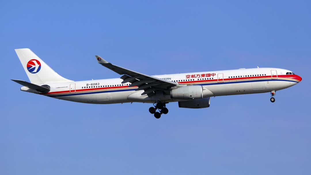 China United, TAP Portugal, Saudia among airlines with most delays