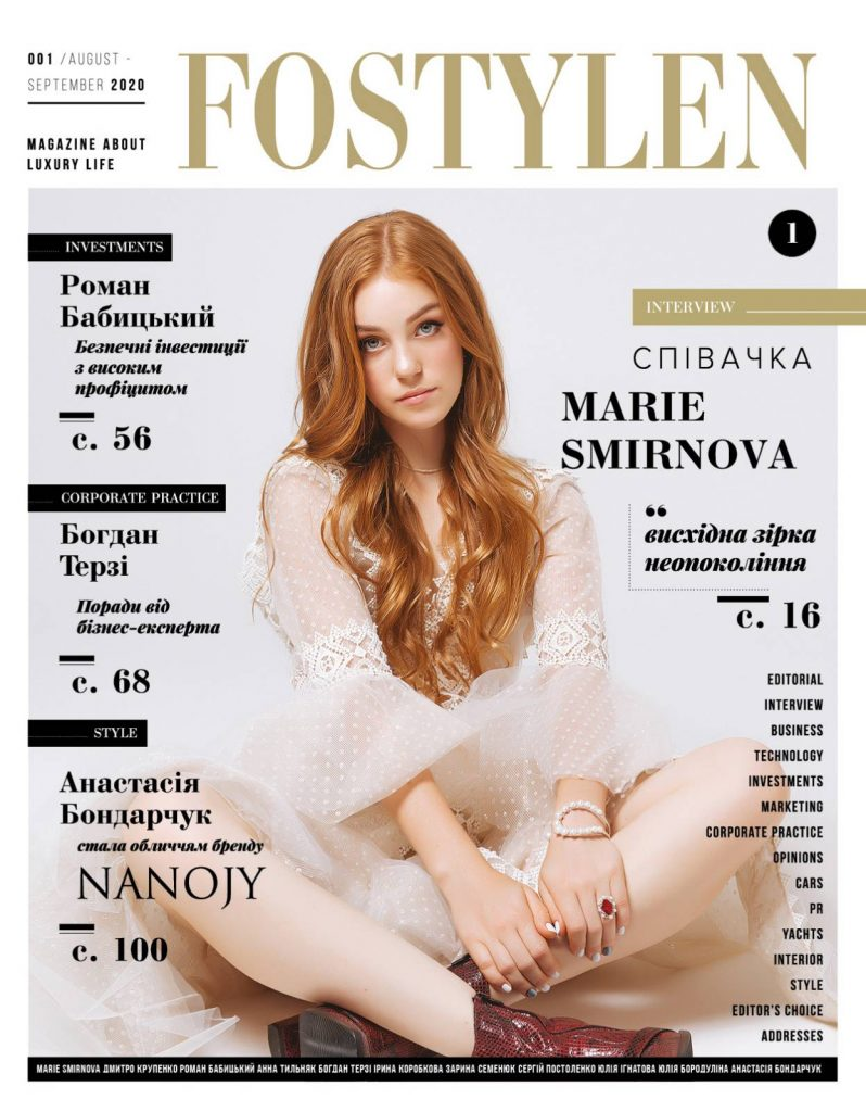 Fostylen is a magazine about a full and beautiful life